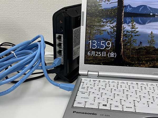 LANケーブルで直接つなげる(有線接続)