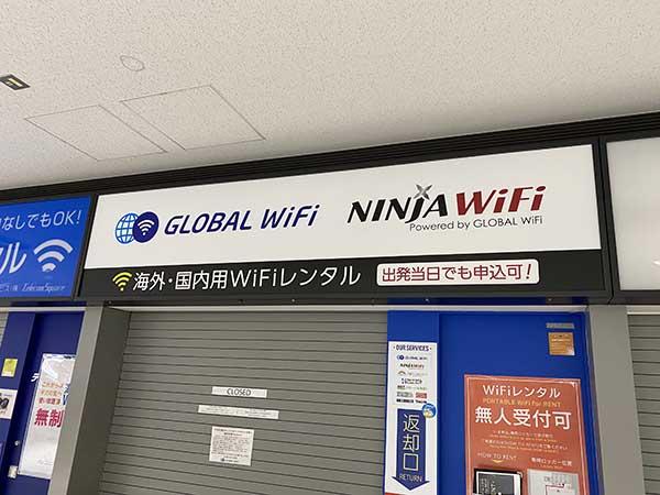 海外旅行向けのレンタルWiFi