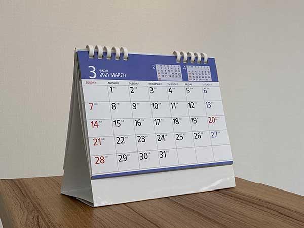1ヶ月のカレンダー