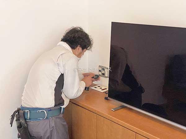 インターネット回線の宅内工事